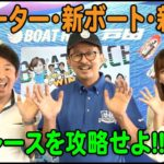 2020.07.08 WINWIN LIVE 戸田 第10回スマホマクール杯 1日目