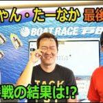 2020.07.12 WINWIN LIVE 戸田 第10回スマホマクール杯 5日目