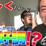 #65【戸田②】泣きの万男!!!!!【ボートレース 桐生】