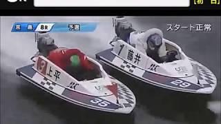 【ボートレースアクシデント集】7月号 7月1日~4日 その1