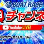 7/23(木) 「創刊65周年記念サンケイスポーツ杯」【初日】