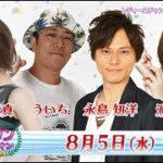 【予告】8/5(水)~8/10(月)YouTube ボートレーススペシャルLIVE  PGⅠレディースチャンピオン