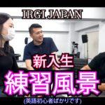 IRGI JAPAN新人カジノディーラー生徒の練習風景!!✍