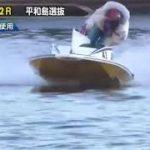 ボートレースライブ配信 平和島競艇 一般戦