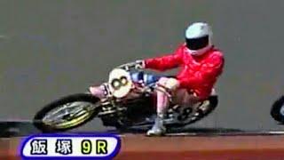 【オートレース】有吉辰也 vs 青山周平   一騎打ち