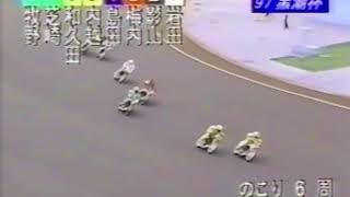船橋オートレース 第19回〜21回黒潮杯 優勝戦 ダイジェスト