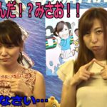 2020.08.12 WINWIN LIVE 戸田 第43回戸田ボート大賞・サンケイスポーツ杯 2日目