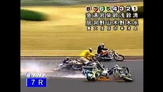 【オートレース】5選手が転倒!大量落車発生で大波乱の競走に!!