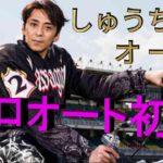 8.6川口オート初日レース展望 SGに向けて大事な三日間【改訂版】