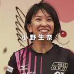 ボートレース若松CM(福岡支部選手)
