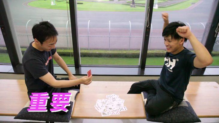 「GⅠ第44回日刊スポーツ キューポラ杯」テレビCM 駆け引き篇