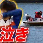 競艇・ボートレース 感動のストーリー | 三井所 尊春(再UP)