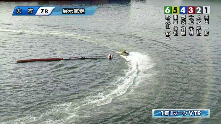ボート ライブ 大村