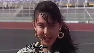 オートレース オート見聞録 究極の競走車 浜松オートレース