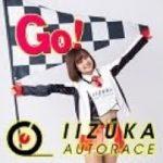 20/10/20チャリロト杯ミッドナイトオートレース【1日目】
