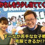 2020.11.19 WINWIN LIVE 戸田 ヴィーナスシリーズ第17戦・東京中日スポーツ杯 2日目