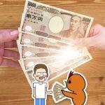 ボートレース・競艇:相方の穴党に5万円貸してどれだけ増えるのか試したら11万舟的中した #02