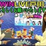 2021.1.3 WINWIN LIVE 戸田 第51回埼玉選手権・スポーツニッポン杯争奪戦 1日目