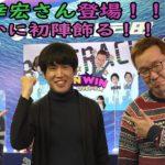 2021.1.17 WINWIN LIVE 戸田 マンスリーBOATRACE杯 4日目