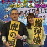 2021.2.8 WINWIN LIVE 戸田 マクール杯 3日目