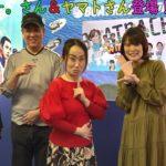 2021.2.7 WINWIN LIVE 戸田 マクール杯 2日目