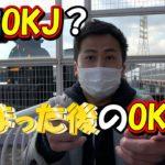 【競艇・ボートレース】KJの艇王道#10 BTS京丹後開設5周年記念競走まくってちょ〜うだいボートレース尼崎③