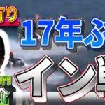 【17年ぶり】17年ぶりのイン戦はまさかの前付!元アウト屋澤大介!【競艇・ボートレース】【チルト50】