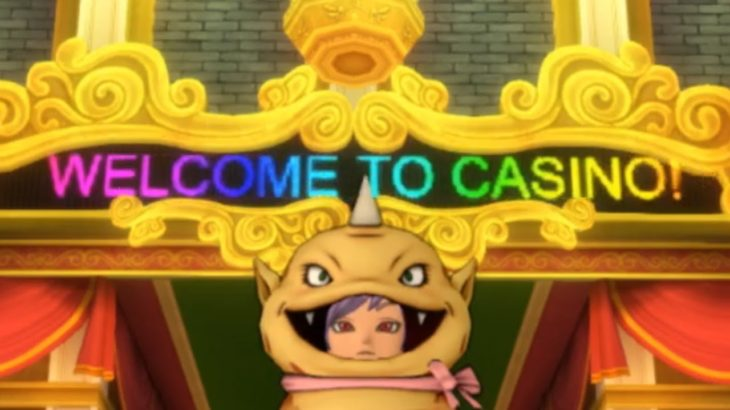 【ドラクエ10】第3回カジノレイドイベント!楽しみ方を伝授します!!