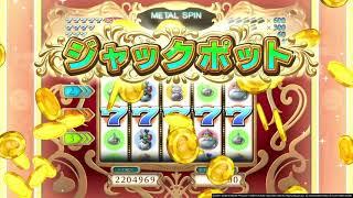 【ドラクエ11】カジノで100万枚のコインを稼ぐ方法(スロットでジャックポット編)