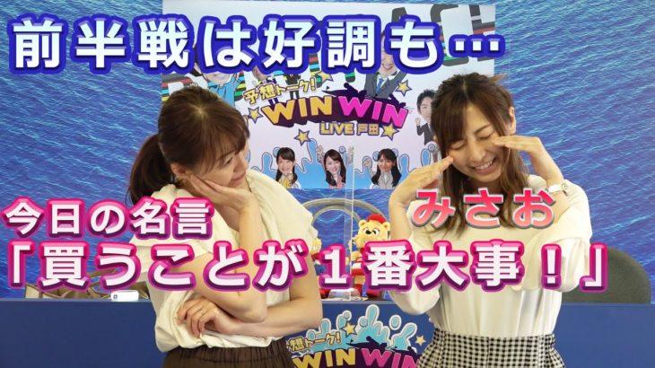 2021.5.15 WINWIN LIVE 戸田 マクール杯 2日目