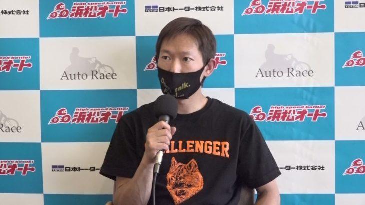 浜松オート 第8回HK交通タクシーブルーラインカップ 優勝戦出場選手前日インタビュー