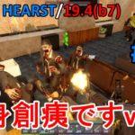 【RAVEN HEARST/19.4(b7)】#46 ついにカジノ完結!相変わらず警官の破壊力がすごw