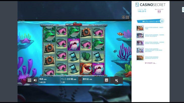 【RAZOR SHARK】有料プレイ動画(0.3ドル・1ドル賭け)_カジノシークレット