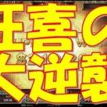 【オンラインcasino / オンラインカジノ】狂喜の大逆襲…ベラジョンカジノ,インターカジノ,ミスティーノ,カジノシークレット,ボンズカジノ,ジョイカジノなどスロットで使えるシステムツールの威力!
