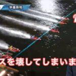 【#レース報告】悪夢の準優勝戦 ボートレース若松 【#114】