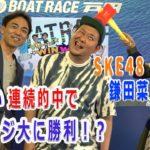 2021.6.3 WINWIN LIVE 戸田 GⅢオールレディース・第54回東京中日スポーツ杯 4日目