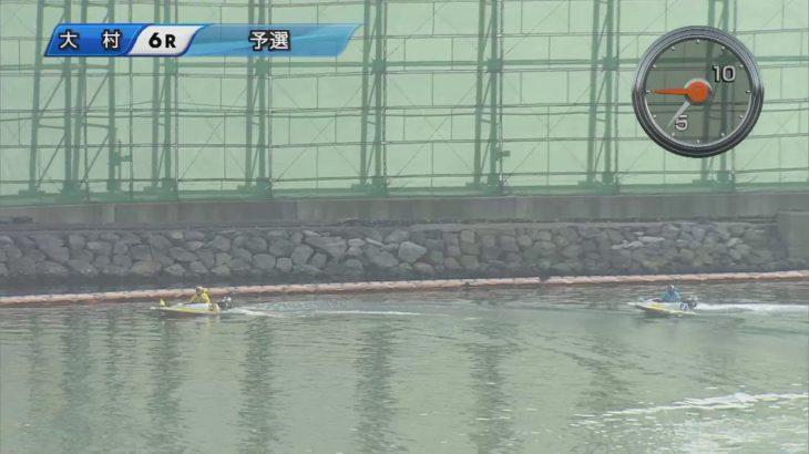 ボートレース大村公式レースライブ放送