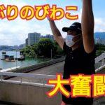 【ボートレース・競艇】びわこで吠えろ!