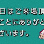 ボートレース大村公式レースライブ放送(裏解説なし)